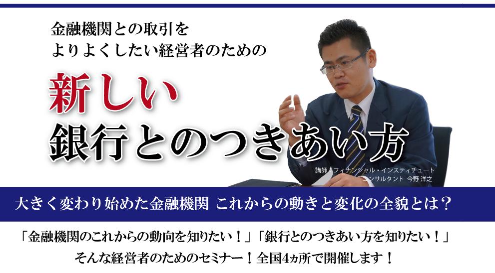 20140526セミナー